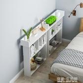 臥室床邊床側置物架落地靠牆床頭床尾沙發后長條簡易夾縫窄櫃收納AQ 有緣生活館