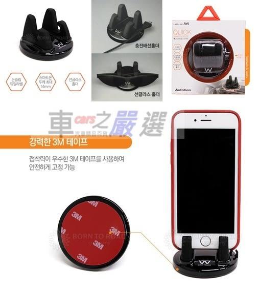 車之嚴選 cars_go 汽車用品【AW-D764】韓國Autoban  儀錶板黏貼式 桌上型智慧型手機架-兩色選擇
