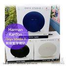 現貨黑/藍 Harman Kardon Onyx Studio 3 第3代 隨身型 無線 藍芽喇叭 藍牙音響 露營 喇叭