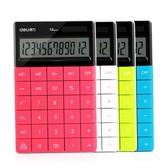 計算器可愛時尚彩色語音辦公財務專用超薄太陽能白色計算機 降價兩天