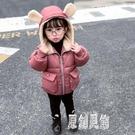 女童羽絨服棉衣新款兒童冬季棉服1洋氣2加厚3外套5歲女寶寶棉襖冬裝 LR15784【原創風館】