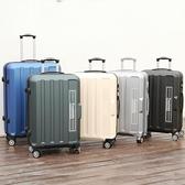 男行李箱拉桿箱密碼箱出國22容量旅行箱學生皮箱女 【ifashion·全店免運】