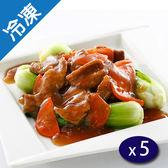 捷康大廚在家港式蠔油牛肉(300G/盒)X5【愛買冷凍】