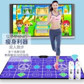 圣舞堂無線跳舞毯雙人電視接口跳舞機家用體感手舞足蹈跑步游戲機