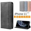 蘋果 iPhone11 Pro Max 手機殼 皮套 i11pro 卡套 磁扣 復古紋 保護套 boxopen