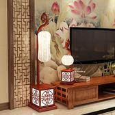 中式古典檯燈落地燈客廳書房創意仿古實木地燈臥室復古床頭落地燈igo「青木鋪子」