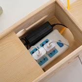 插線板電源線收納盒實木制充電線集線藏線盒插板保護盒桌面理線盒 七夕情人節