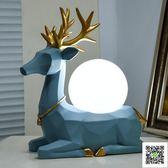 檯燈 台燈臥室床頭燈創意浪漫北歐式簡約現代溫馨家用客廳裝飾個性燈具 MKS霓裳細軟