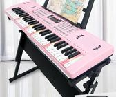 智慧電子琴61鍵初學3-6-12歲男女孩鋼琴帶話筒兒童樂器音樂玩具   極客玩家  igo
