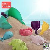兒童沙灘玩具套裝玩沙子決明子挖沙鏟子工具寶寶戲水洗澡 小天使