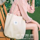 原創韓國帆布包女單肩包百搭休閒女士手提包小清新學院風大包 可可鞋櫃