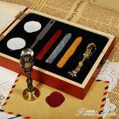 火漆印章套裝定制復古創意圖案禮盒蠟條字母封印封口訂做定做  范思蓮恩