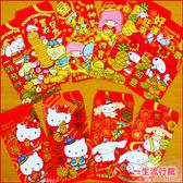 Hello Kitty 凱蒂貓 布丁狗 美樂蒂 雙子星 大耳狗 正版 中式 狗年 紅包袋(5入) 禮金袋 過年 B23793