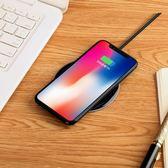 Momax摩米士無線充電器iphonex蘋果8Plus無線充電器qi三星note8座 衣櫥の秘密