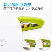 日本PLUS 普樂士ST-010XH啪嗒訂書機/可調節裝訂深度 小宅女大購物