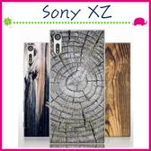 Sony XZ F8332 5.2吋 木紋系列手機殼 磨砂保護套 PC硬殼手機套 自然系背蓋 超薄保護殼 仿木紋後蓋