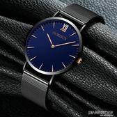 男士時裝簡約皮帶石英錶 學生韓版休閒鋼帶腕錶        時尚教主