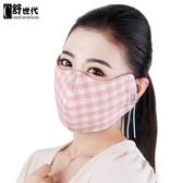 夏季薄款防曬口罩台灣棉布男女立體防紫外線面罩-大號L