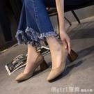 2020春季新款高跟粗跟淺口低幫鞋韓版學生鞋方頭絨面休閒單鞋女鞋 618購物節