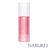 NARUKO牛爾【任2件55折】紅薏仁毛孔收斂雪肌粉露(原價$399)