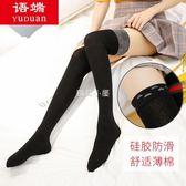夏季薄款長腿襪子女過膝蓋長筒襪韓國學院風高筒襪防滑運動半截襪