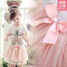 熱賣款,韓國童裝~細緻星光閃耀蕾絲蓬蓬裙...