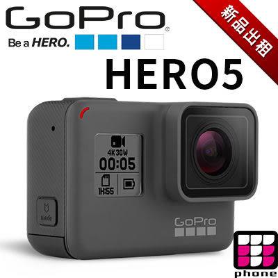 【GOPRO系列出租】GOPRO HERO5 最新最高規版本 攝影機 (最新趨勢以租代替買)