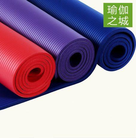 遠陽  7mm 防滑加厚PVC瑜伽墊