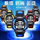 手錶 兒童手錶男孩女孩 電子錶生活防水夜光男中小學生多功能運動手錶
