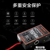 逆變器車載12v24v伏轉220v多功能通用車用家用電源插座小型轉換器 NMS陽光好物