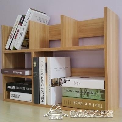 書架電腦桌上小書架桌面書櫃學生簡易置物架小型辦公兒童收納架【快速出貨】