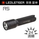 德國 LED LENSER A5鎖匙圈型手電筒