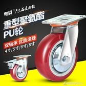重型萬向輪聚氨酯工業載重腳輪手推車輪剎車輪子軲轆 交換禮物