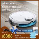 [ECOVACS 科沃斯]智慧掃地機器人 DEEBOT OZMO 900【8/31前 再送3片組清洗式超纖清潔布】