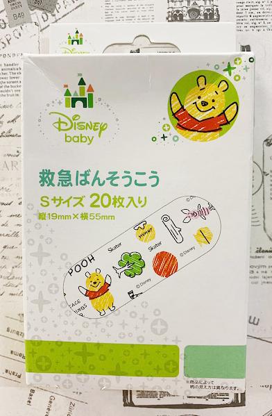 【震撼精品百貨】Winnie the Pooh 小熊維尼~迪士尼維尼可愛圖案OK蹦(20枚)-小豬#43062