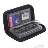 尾牙鉅惠記憶卡收納盒 佰卓 多功能內存卡包存儲相機Sim手機卡Micro Sd Cf Sd Tf 俏女孩