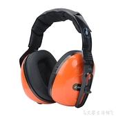 隔音耳罩代爾塔耳罩 專業隔音耳罩 防噪音睡覺降噪音睡眠用工廠學習射擊用 艾家