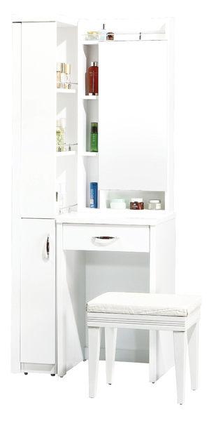 【森可家居】妮可拉2.2尺白色組合鏡台 7JF112-A 梳化妝檯 北歐風 收納功能