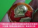二手書博民逛書店文革紀念章罕見毛主席像章(三個忠)(紅藍橘色.三色)【 較好 稀缺品】