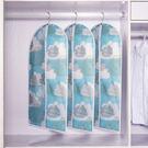 ✭米菈生活館✭【N215】印花加厚衣服防塵收納袋(中) 防塵罩 防塵 防霉 防潮 衣物 大衣 名牌 收納