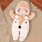 嬰兒連身衣秋冬季新生兒寶寶衣服保暖加厚套裝幼兒冬裝【聚可愛】