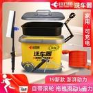 洗車神器 洗車機家用充電便攜式高壓水泵車載無線12v清洗車器工具 樂活生活館
