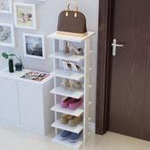 鞋架 簡易鞋架木質多層收納鞋架門廳鞋櫃zone【黑色地帶】