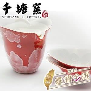 【微笑MIT】千塘窯/台灣京瓷-千塘茶具 1壺2杯(紅) 02210076-32005