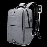 後背包 商務背包男士雙肩包大容量旅行包休閒書包簡約時尚電腦包【快速出貨八折下殺】