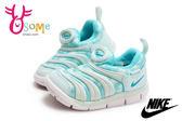 NIKE運動鞋 冰雪奇緣-艾莎色系 小童款 現貨 DYNAMO FREE毛毛蟲鞋N7282#白藍◆OSOME奧森童鞋/小朋友