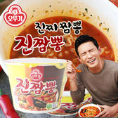 韓國 不倒翁 金螃蟹海鮮碗麵 115g 螃蟹海鮮麵 海鮮麵 拉麵 碗麵 泡麵 炒碼麵 海鮮炒碼麵 韓國泡麵