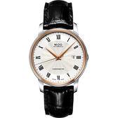 MIDO 美度 Baroncelli III 機械手錶-白x半金/39mm M0104084603320