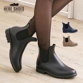 [Here Shoes]3色 韓版簡約質感霧面雨靴 鬆緊穿脫帆布鞋造型下雨天也有型超防水雨鞋─AR902