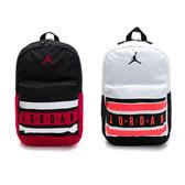 NIKE JORDAN TAPED 後背包 雙肩背包 運動背包 休閒背包 上學包 9A0290 黑/白